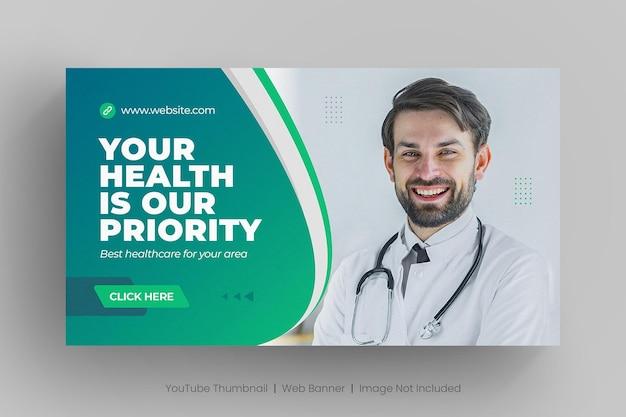 Miniatura do youtube de saúde médica e banner da web