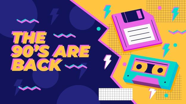 Miniatura nostálgica do youtube dos anos 90 Vetor grátis