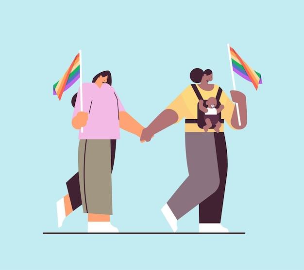 Mistura raça pais femininos caminhando com criança lésbica família transgênero amor conceito de comunidade lgbt ilustração vetorial de corpo inteiro