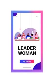 Misture corrida mulheres de negócios colegas trabalhando juntos mulheres de negócios de sucesso conceito de liderança de equipe escritório moderno interior retrato vertical ilustração vetorial