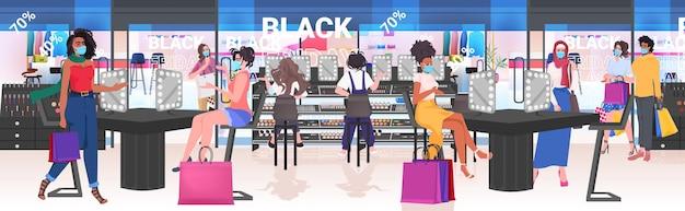 Misture raça mulheres com máscaras escolhendo cosméticos em salão de beleza preto sexta-feira conceito de grande venda horizontal ilustração vetorial de corpo inteiro