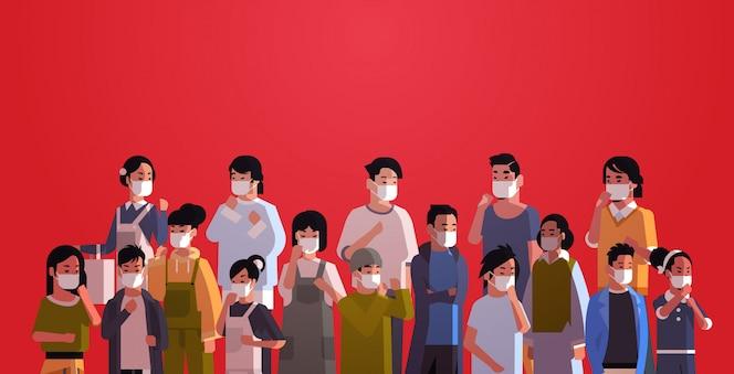 Misture raça povos multidão em máscaras protetoras epidemia conceito de coronavírus wuhan pandemic médico risco retrato saúde horizontal