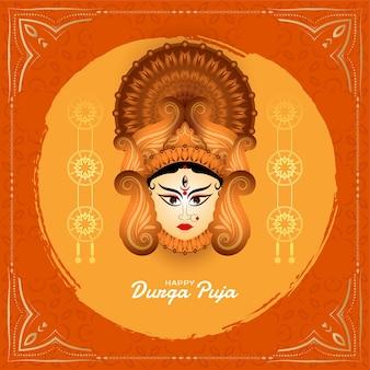 Mitologia de saudação do festival de durga puja