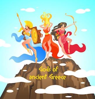 Mitologia grega é escrita deuses da grécia antiga.