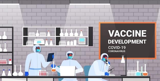 Mix raça cientistas desenvolvendo vacina para lutar contra coronavírus equipe de pesquisadores trabalhando em ilustração vetorial horizontal de conceito de desenvolvimento de vacina de laboratório médico
