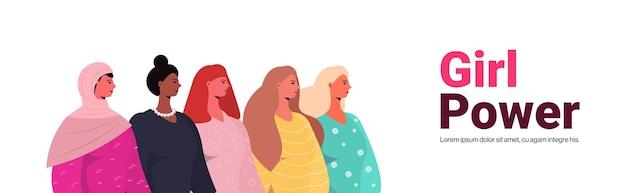 Mix raça meninas em pé juntas movimento de empoderamento feminino mulheres conceito de poder retrato cópia horizontal espaço ilustração vetorial