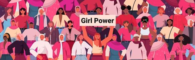 Mix raça meninas em pé juntas movimento de empoderamento feminino união de poder feminino de feministas conceito ilustração vetorial retrato horizontal