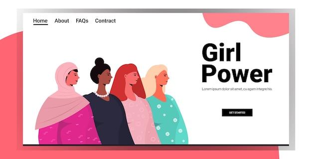 Mix raça meninas em pé juntos movimento de empoderamento feminino mulheres poder conceito retrato página de destino horizontal cópia espaço ilustração vetorial