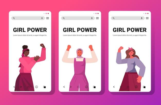 Mix raça mulheres segurando as mãos levantadas movimento de empoderamento feminino poder feminino união de feministas conceito coleção de telas de smartphone cópia espaço ilustração vetorial horizontal
