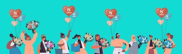 Mix raça mulheres segurando buquês e balões de ar feminino dia 8 de março feriado celebração conceito retrato ilustração horizontal