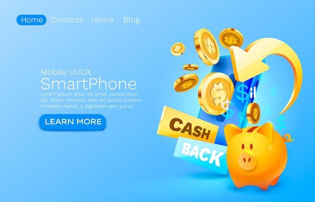 Mobile cash back serviço pagamento financeiro smartphone tecnologia de tela móvel luz de exibição móvel