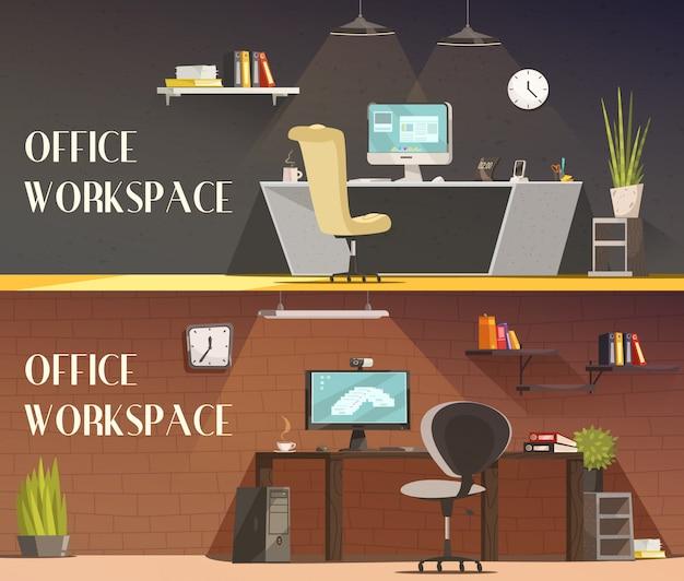 Mobília e acessórios modernos do espaço de trabalho do escritório