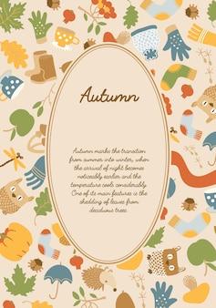 Modelo abstrato colorido sazonal com texto em moldura oval e elementos de outono na luz
