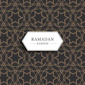 Modelo árabe padrão fundo festival bonito com ornamento islâmico