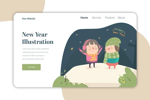 Modelo bonito da página de destino da ilustração de ano novo
