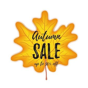 Modelo colorido de panfleto de venda outono com folha brilhante sobre fundo branco. cartaz, design de banner para venda sazonal. estilo simples.