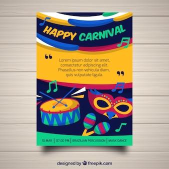 Modelo colorido do folheto de carnaval