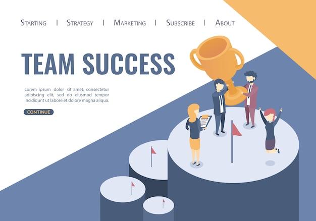 Modelo da web da página de destino. o conceito da vitória da equipe de negócios. sucesso da equipe, estilo flat.