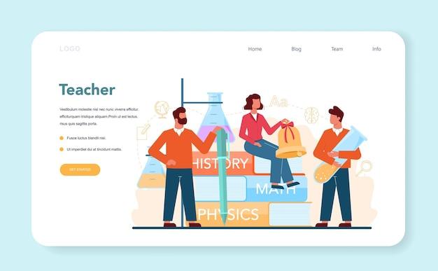 Modelo da web do professor ou página inicial. profesor planejando currículo, conhecendo pais. funcionários da escola ou da faculdade. ideia de educação e conhecimento.