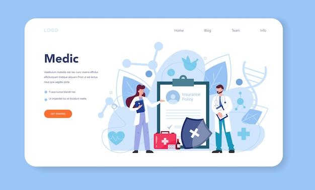 Modelo da web ou página inicial do médico.
