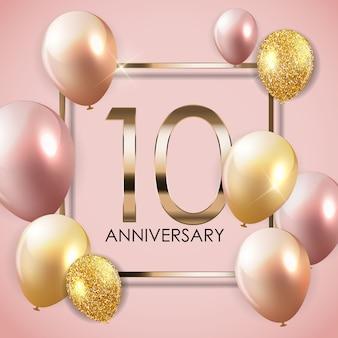 Modelo de 10 anos de fundo de aniversário com balões