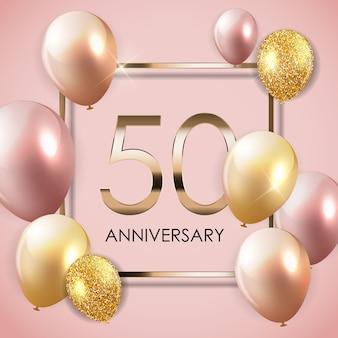 Modelo de 50 anos de fundo de aniversário com balões