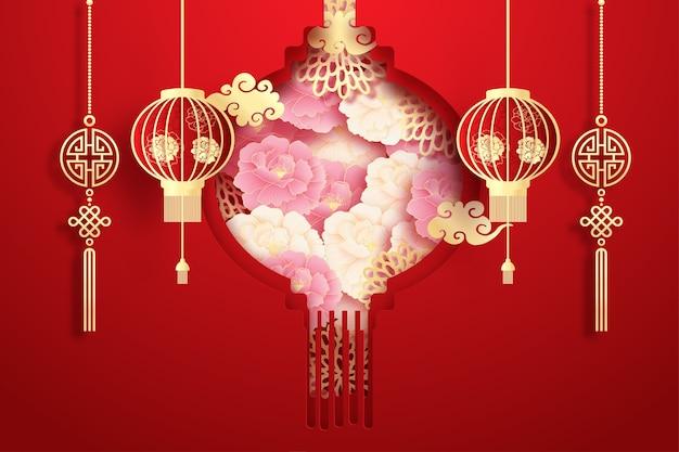 Modelo de ano novo chinês