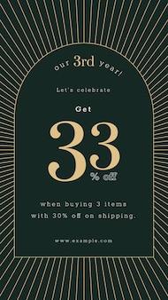 Modelo de anúncio de venda de aniversário para postagem em mídia social