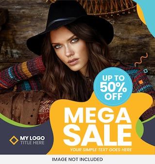 Modelo de anúncio - moderno banner de venda