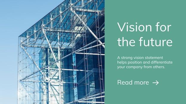 Modelo de apresentação de estratégia de negócios com tópico de visão