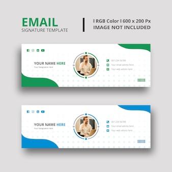 Modelo de assinatura de e-mail azul e verde