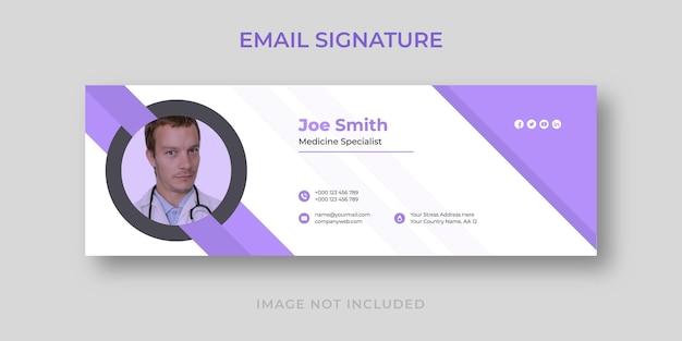 Modelo de assinatura de e-mail colorido para docto