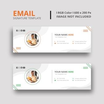 Modelo de assinatura de e-mail laranja e verde