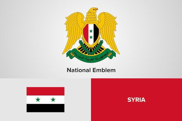 Modelo de bandeira do emblema nacional da síria