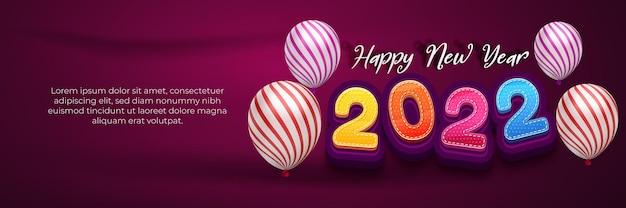 Modelo de banner 3d de artesanato de desenho animado de feliz ano novo 2022 com efeito de texto editável de espaço em branco