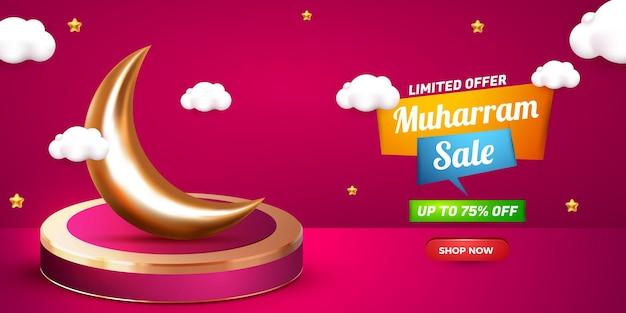 Modelo de banner 3d de venda muharram com pódio de ouro de luxo Vetor Premium