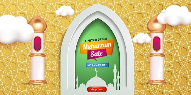 Modelo de banner 3d de venda muharram com pódio de ouro de luxo