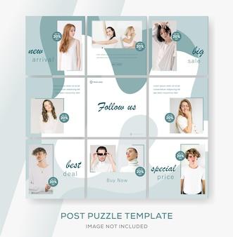 Modelo de banner abstrato para mídia social instagram feed post quebra-cabeça. venda de moda.