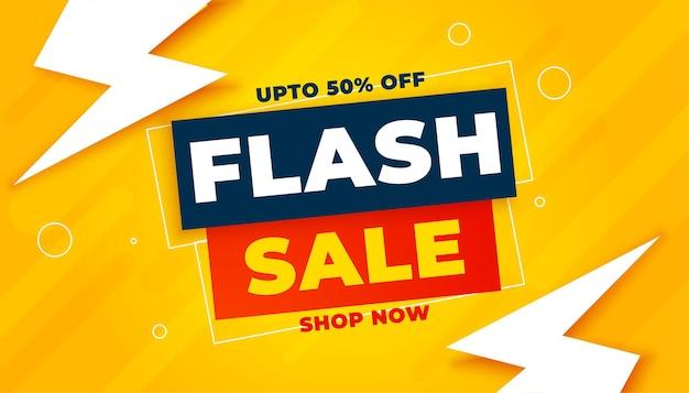Modelo de banner amarelo de venda em flash