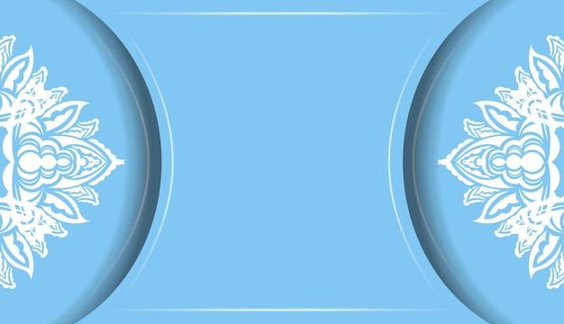 Modelo de banner azul com luxuoso padrão branco e espaço para seu logotipo
