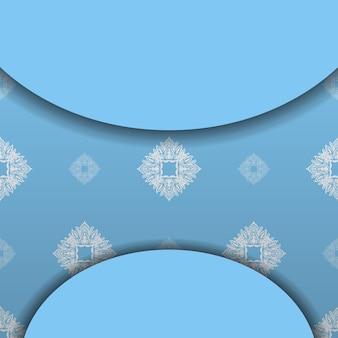 Modelo de banner azul com padrão grego branco e espaço para seu logotipo