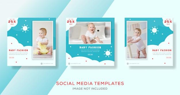 Modelo de banner bebê fofo para mídia social.