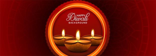 Modelo de banner colorido feliz diwali