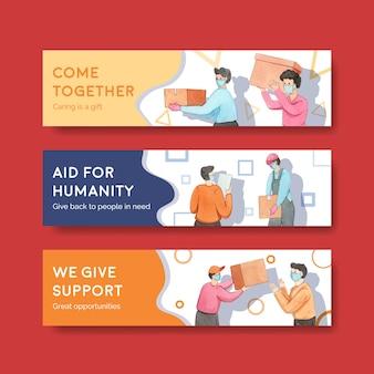 Modelo de banner com conceito de ajuda humanitária, estilo aquarela