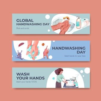 Modelo de banner com design de conceito de dia de lavagem de mãos global para publicidade e marketing de aquarela