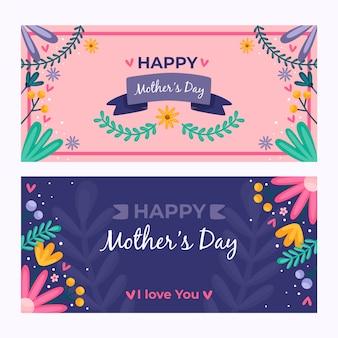 Modelo de banner com design de dia das mães