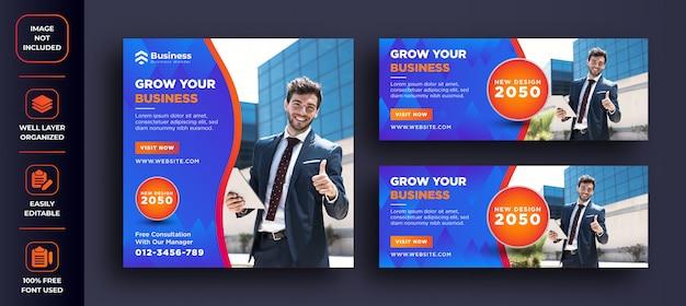 Modelo de banner corporativo de promoção de negócios abstratos