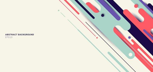 Modelo de banner da web com linhas arredondadas dinâmicas padrão de fundo geométrico