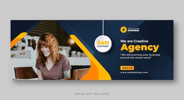 Modelo de banner da web da capa do facebook da agência de marketing
