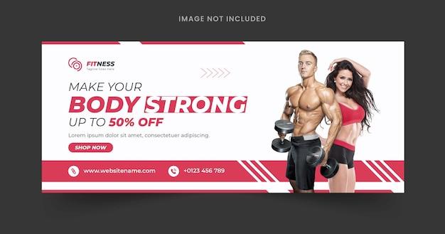 Modelo de banner da web de academia de ginástica